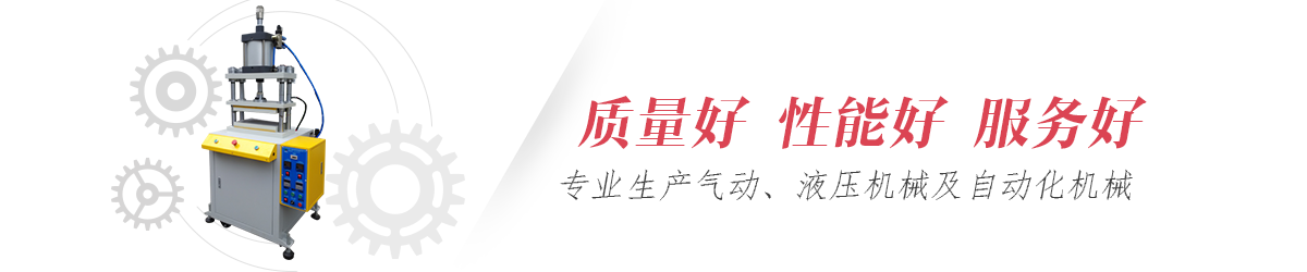 廣告Banner 1