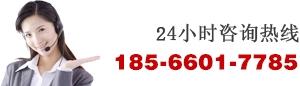 北斗娱乐在线下载股份服务热线