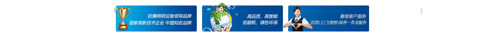广告Banner 1