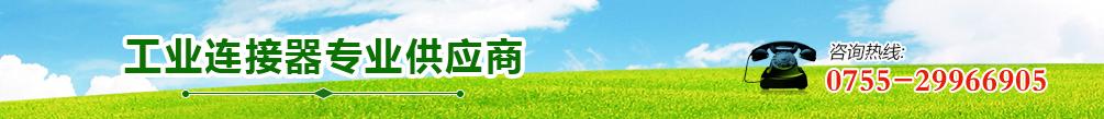 廣告banner1
