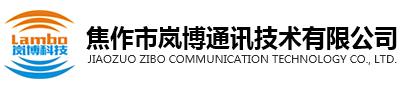Logo_V5