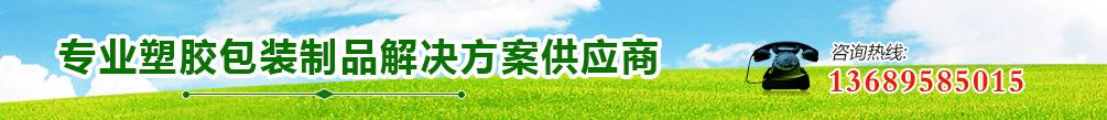 广告banner1