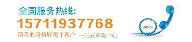 广东古粤电气股份有限公司