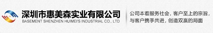 恵美森logo