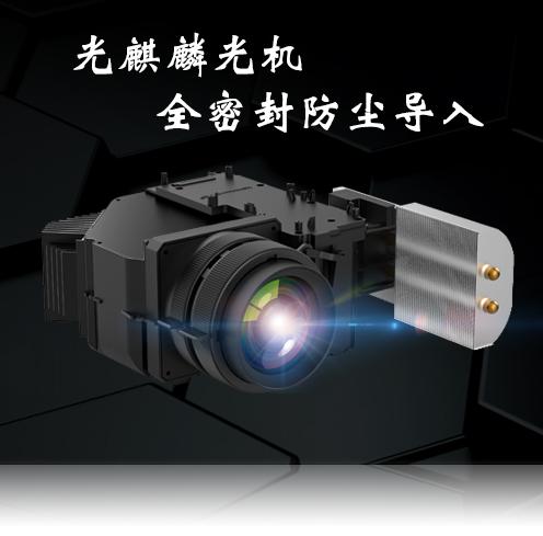 <i>03</i>做世界一流的光電產品