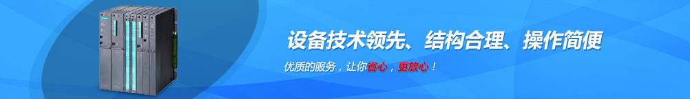 广告Banner 2