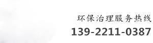 古粤服务热线
