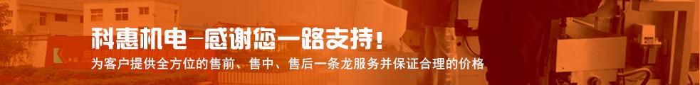 AG平台网站机电