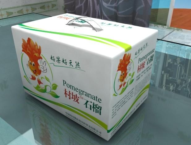 低质量包装盒