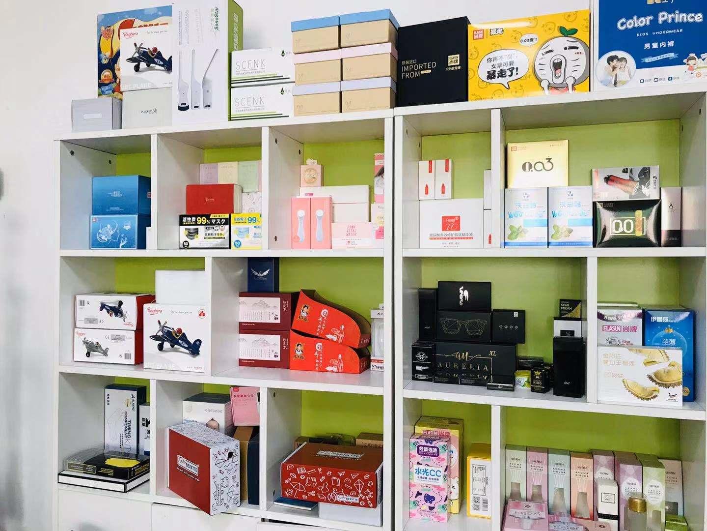 纸盒包装/彩盒印刷