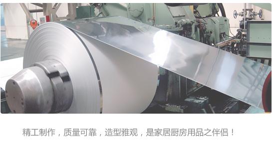 潮洲市潮安區彩塘鎮凱迪克不銹鋼制品廠