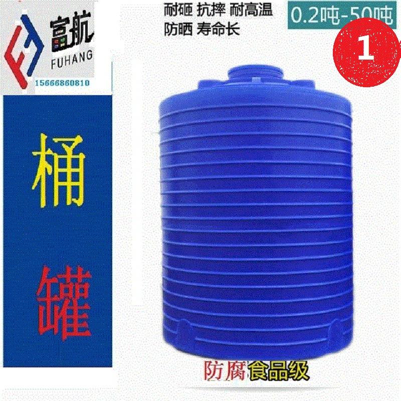 专注塑胶容器