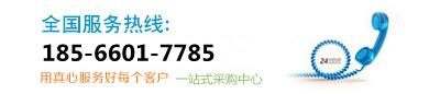广东奇灵电气科技有限公司