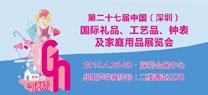 纽斯声学与您相约4月25-28日深圳礼品展!
