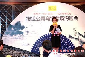 上海年会摄影摄像  年会开场视频拍摄制作
