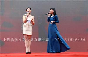 上海摄影摄像影视公司