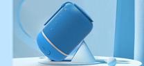 纽斯Smart Bloom便携音箱:让您拥有360°全景震撼音效