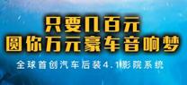 【展会邀请】纽斯声学诚邀您参加第21届深圳国际汽车改装服务业展览会