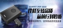 纽斯专利DSP 手机EQ调音软件安装介绍
