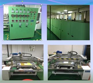先进的进口自动化生产设备