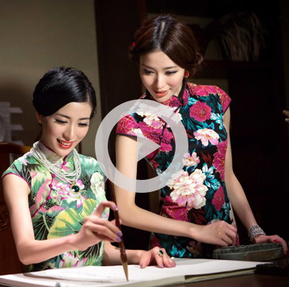 Cheongsam videos1