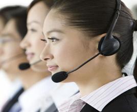 为客户提供最实惠、最快捷、最有价值的服务