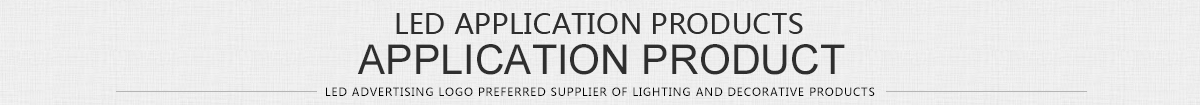 LED application products