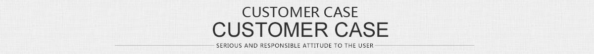 客户案例标题图