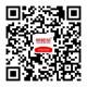 網站底部右下角-燁睦榮微信公眾號二維碼