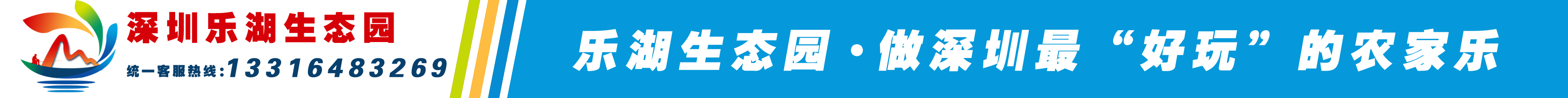 内页百叶窗