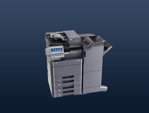 京瓷TASKalfa3511复印机