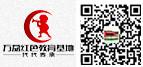 Logo万荔生态园
