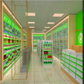 药店货架形像设计