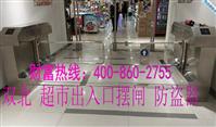 南京雙北超市出入口擺閘