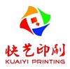 印刷工程专业