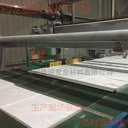 VIP芯材-生产流水线