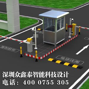 深圳高清车牌识别一体机厂家