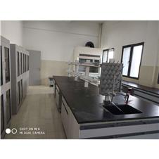 重庆国际复合材料有限公司