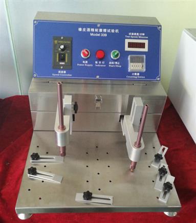 酒精橡皮耐磨擦试验机