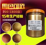 Copper gold powder