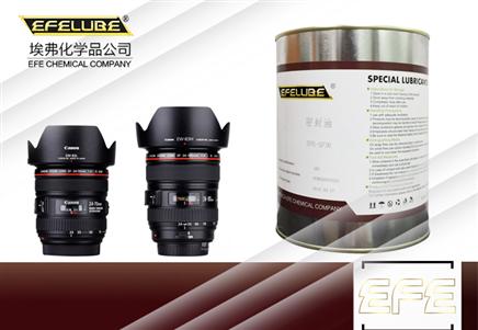 氟硅潤滑脂EFE-MT20A