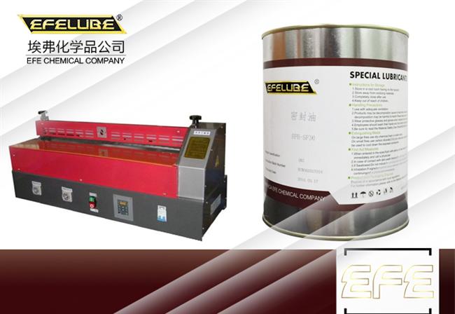 白色高温润滑脂EFE-FA552