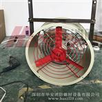 老化房消防排烟防爆风机安装