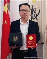 """2019中國""""愛心傳承大使""""榮譽稱號,滿滿的正能量 沉甸甸?"""
