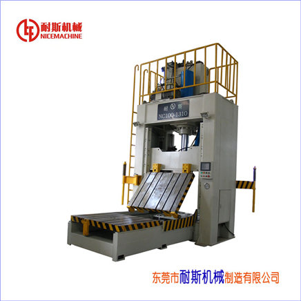 100T vertical mold clamping machine
