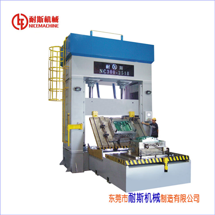 300T vertical mold clamping machine