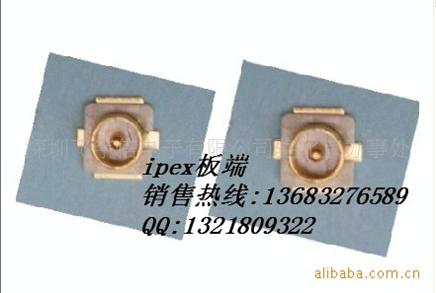 天线座IPEX板端 20279-001-E