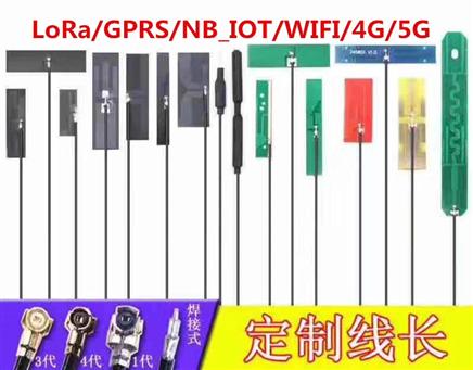 各系列内置PCB板天线/FPC天线