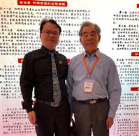 與中國管理科學研究院盧院長合影留念,并感謝一直以來的支持照顧...