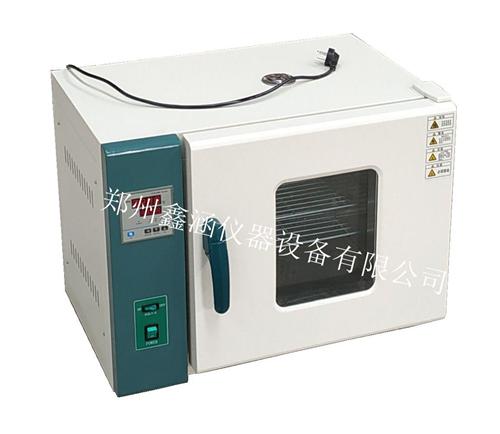 電熱鼓風干燥箱101-00B